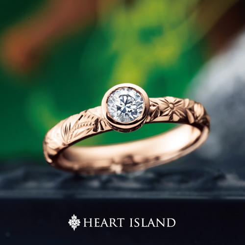 ハートアイランドの婚約指輪でハワイアン商品一覧用2