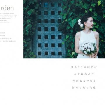 大阪のサプライズプロポーズ 北野ガーデン