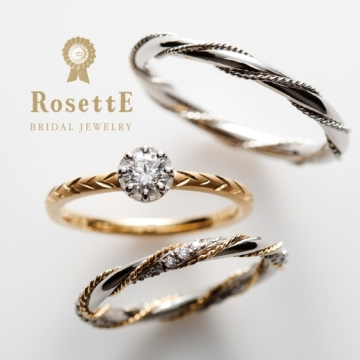 RosettEロゼット光のセットリング2