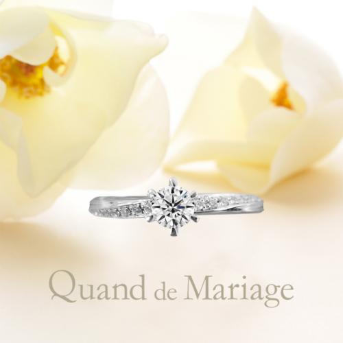 鳥取でプロポーズするならおすすめの婚約指輪でクワンドマリアージュのジョワイユ