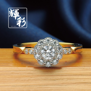 輝彩で和テイストの指輪紹介の写真1