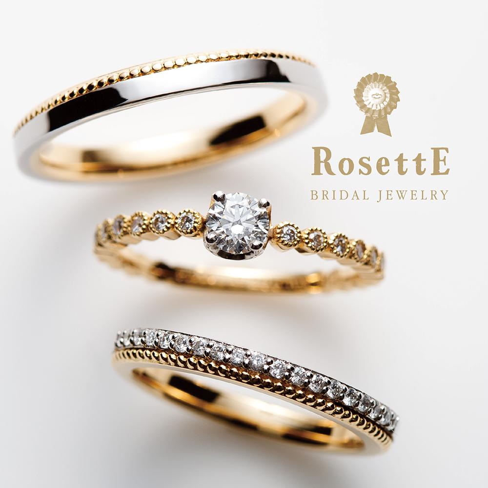 心斎橋でプロポーズするならおすすめの婚約指輪でロゼット