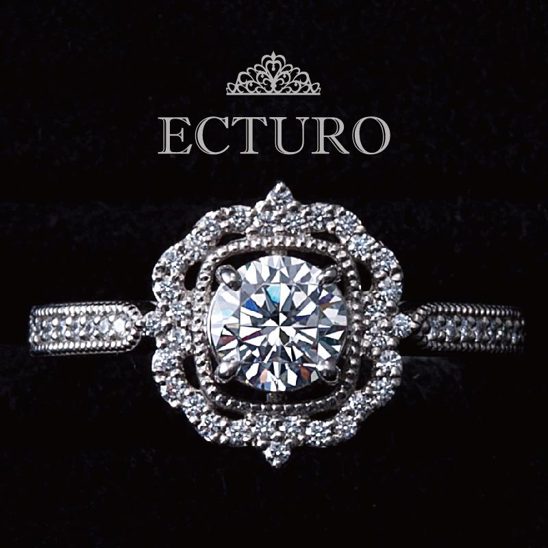 記念日に渡せる婚約指輪でエクトゥーロ