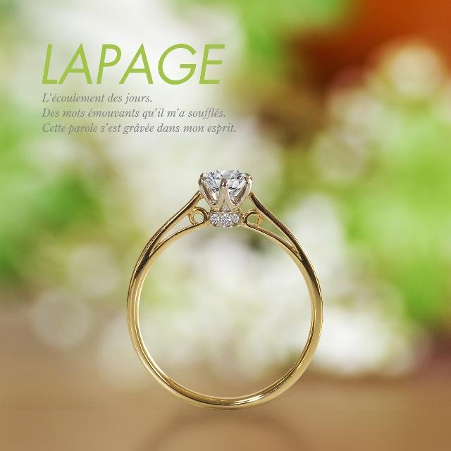 滋賀でプロポーズするならおすすめの婚約指輪でLAPAGE