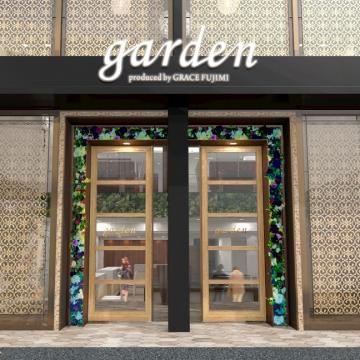garden姫路