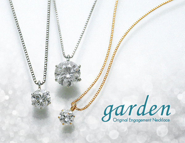 garden Engagement Necklace