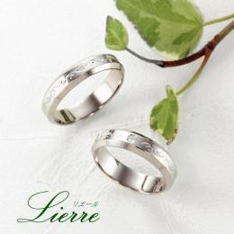 リエール鍛造の結婚指輪2