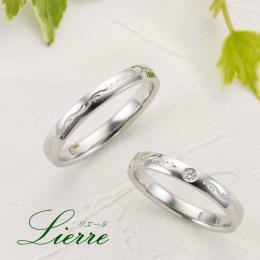 リエール鍛造の結婚指輪7