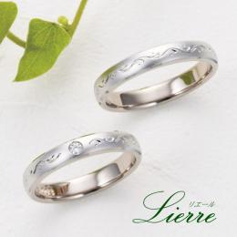 リエール鍛造の結婚指輪5