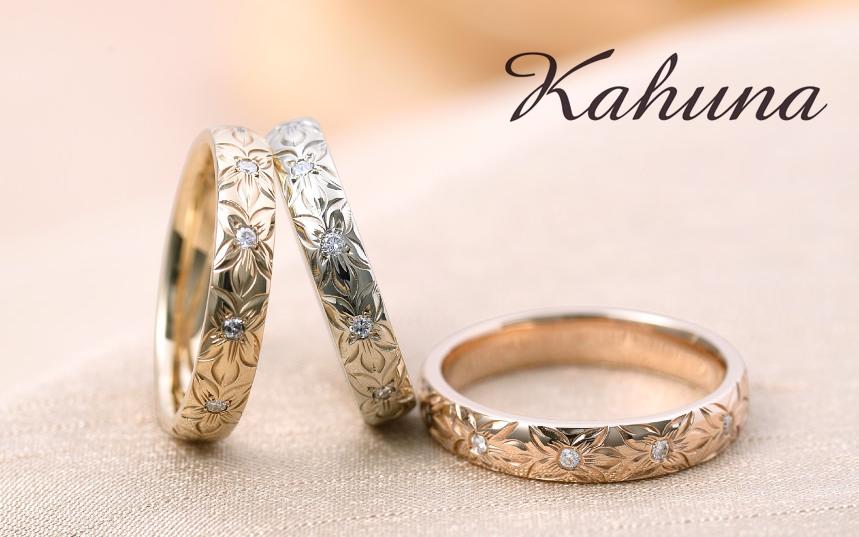 カフナのハワイアンページブランド紹介用イメージ