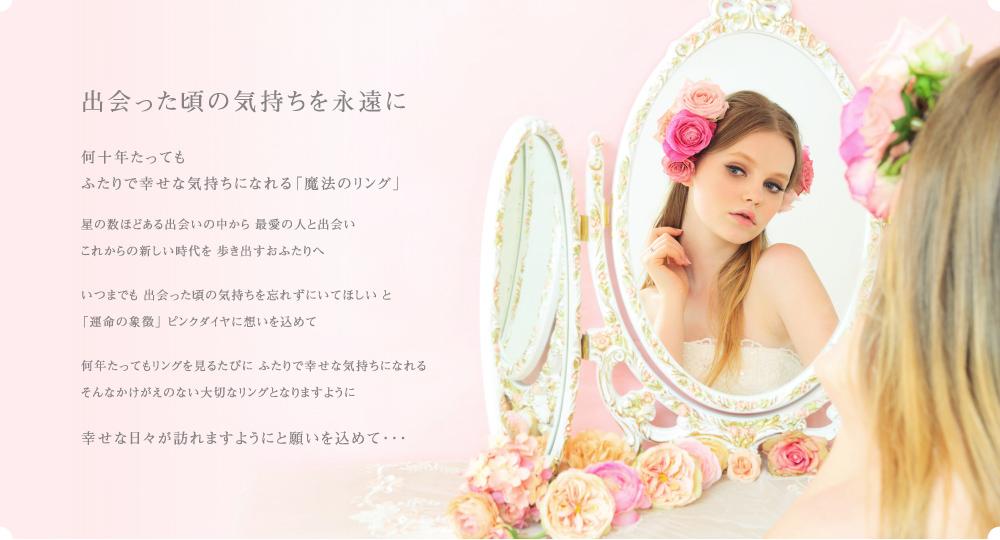 大阪の結婚指輪ブランド
