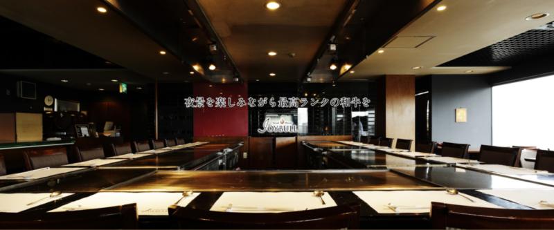 南大阪でプロポーズするならおすすめのレストランでニュージョイブル