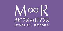メビウスのロマンスのロゴ