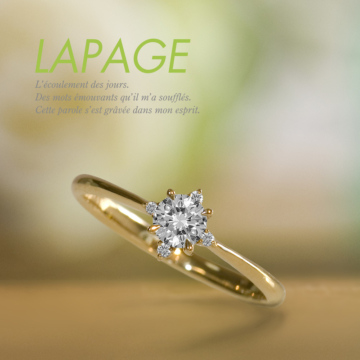 インスタで人気の婚約指輪・結婚指輪を探すイメージ