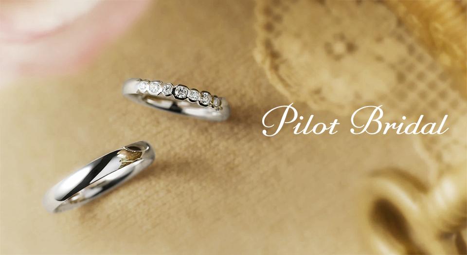 パイロットの鍛造製法のブランド紹介の画像