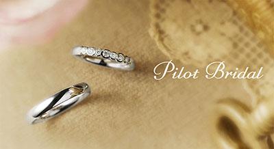 パイロットで商品からブランドへのイメージ画像