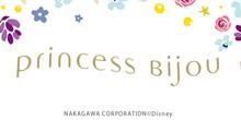 Princess Bijou