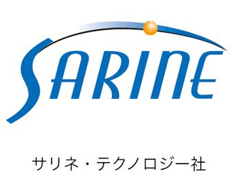 サリネ・テクノロジー社