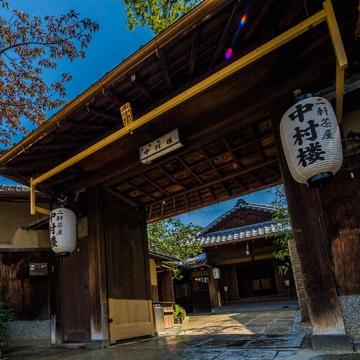 大阪のサプライズプロポーズ KOTOWA 京都 中村楼