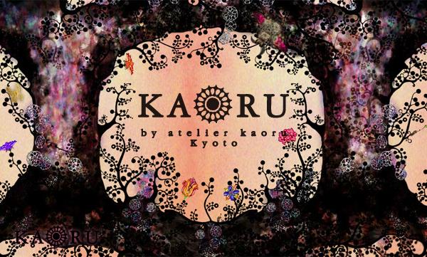 KAORUでデザイナーズブランド特集イメージ