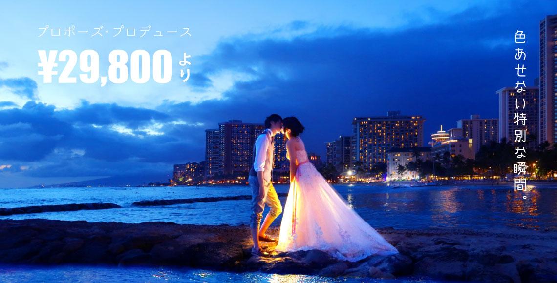 南大阪でプロポーズするならおすすめのプロポーズプラン