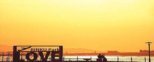 南大阪でプロポーズするならおすすめのいりんくう公園