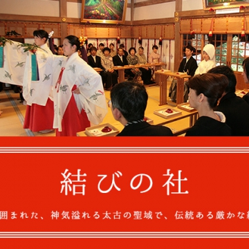 大阪のサプライズプロポーズ 枚岡神社