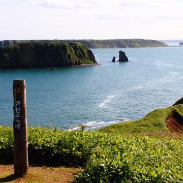 大阪のサプライズプロポーズ アゼチの岬